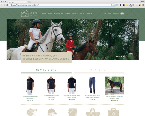 Thehorseco store